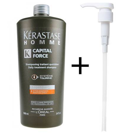 卡诗男士系列纤细发质洗发水1000ml 控油防脱男士正品 送压泵