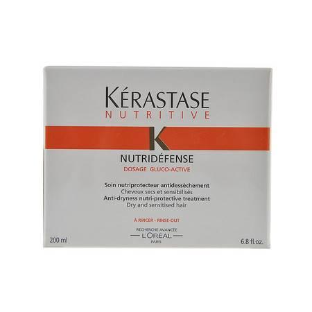 正品卡诗抗干凝养发膜200ml头发护理倒膜焗油营养膏滋养修护
