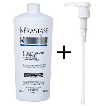 进口正品卡诗油性头屑洗发乳1000ML 控油防脱去屑洗发水