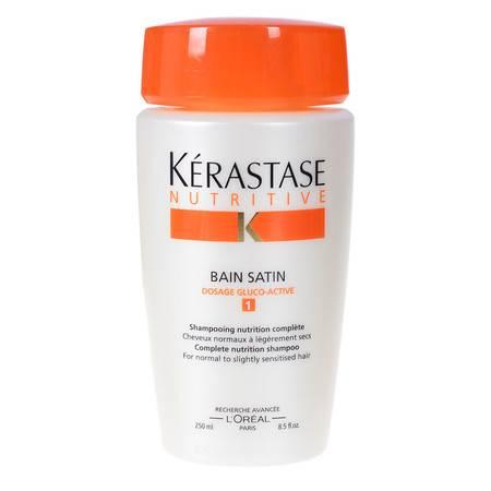 正品卡诗滋养洗发水1号250ml进口kerastase 干枯缺水无光泽头发
