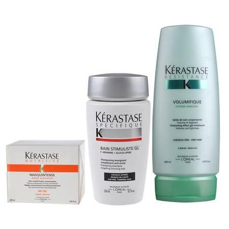 包邮 卡诗 纤细发质洗发水250+丰盈活力护发素200+密集修护细发发膜200