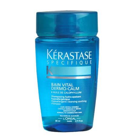 卡诗舒缓丝盈洗发水80ml 深层清洁舒缓头皮止痒洗发水正品包邮