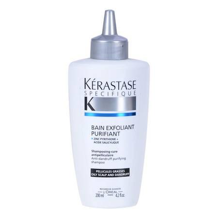 Kerastase正品卡诗油性头屑洗发乳200ML控油去头屑洗发水进口洗护