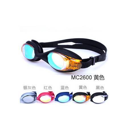 力酷 防雾游泳镜 高档七彩电镀膜游泳眼镜 男女通用 51818