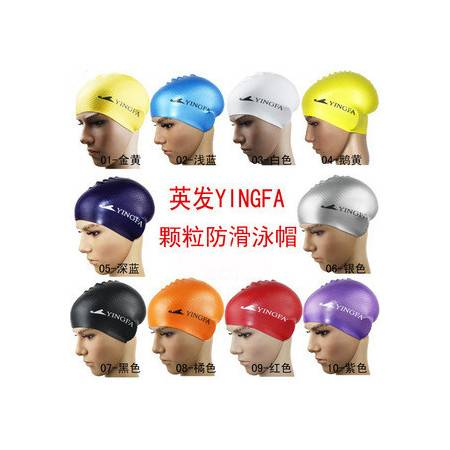 英发 Yingfa优质纯色内颗粒防滑硅胶泳帽 51811