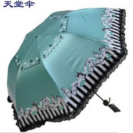 天堂伞 条纹蝴蝶黑涤彩胶防紫外线创意折叠晴雨伞  33127E
