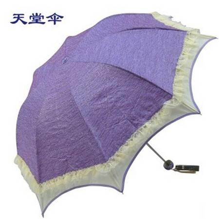 天堂伞 心水之作防紫外线银胶拱形公主晴雨遮阳伞 33124E