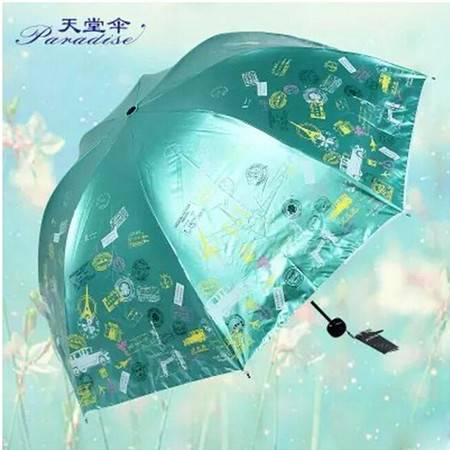 天堂伞 梦想远方创意折叠彩胶蘑菇防晒紫外线晴雨伞  33177