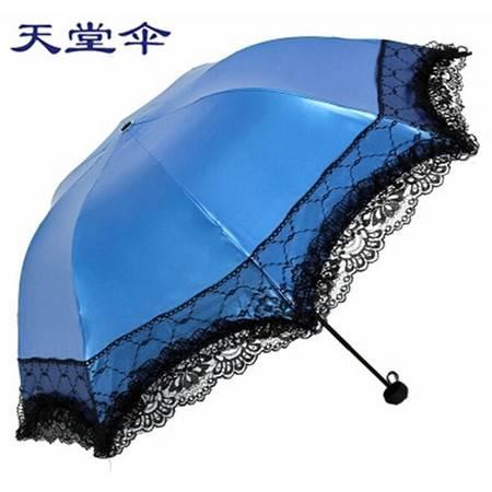 天堂伞 正品娴淑佳丽黑胶晴雨伞防紫外线遮阳伞公主伞 33051E