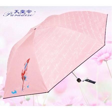 天堂伞 甜美日记折叠黑胶防紫外线防晒遮阳伞铅笔伞 33145E