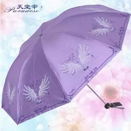 天堂伞 知心爱新款人折叠钢骨缎面黑胶超强防晒遮阳晴雨伞 328E