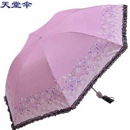 天堂伞 春日序曲三折超轻银胶超强防紫外线伞 33116E