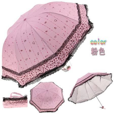 天堂伞 豹纹蕾丝银胶超拱形大公主伞加强防紫外线晴雨伞 33165E