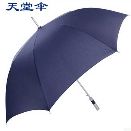 天堂伞 定做广告伞直杆伞两折三折伞  164碰