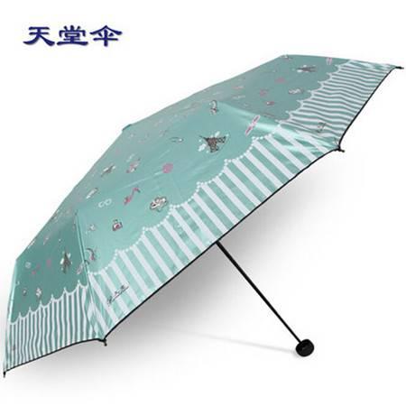 天堂伞 琴键之声女士超强防紫外线遮阳伞睛雨伞 33108E