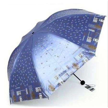 天堂伞 摩卡人生遮阳伞折叠防紫外线伞晴雨伞 33131E