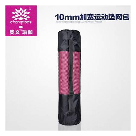 奥义 多功能运动垫背包瑜伽包专用透气网状加宽加大背袋 NBR-wb