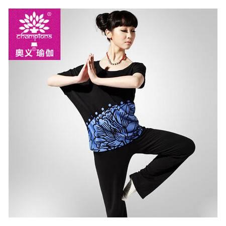 奥义 竹纤维舒适透气瑜伽服套装 束脚大码修身显瘦舞蹈服 fms2