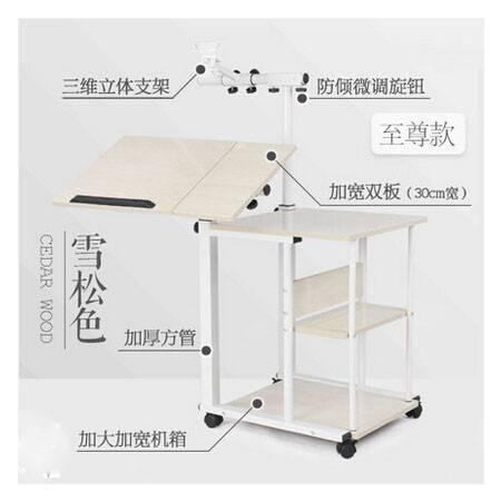 禾一木语 悬挂简易懒人小电脑桌床上电脑桌台式桌家用至尊款 08