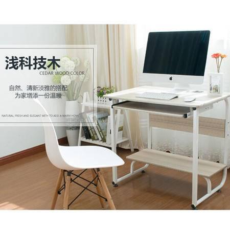禾一木语 简约现代家用台式电脑桌 一体机笔记本电脑桌书桌SD-7