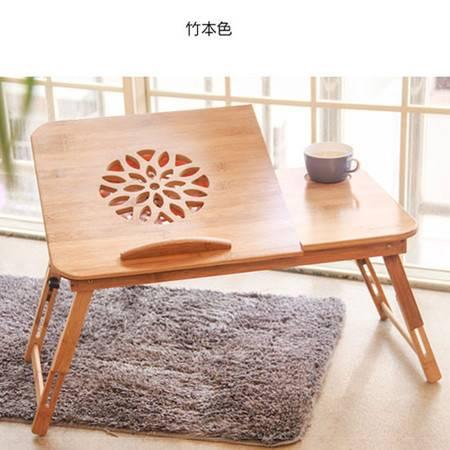 阳光谷 笔记本电脑桌懒人桌折叠装风扇散热桌 大号莲花 YZJD1008