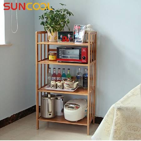 阳光谷 厨房置物架 多功能层架落地 实木烤箱架子 四层50cm长 YZJW1010