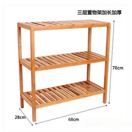 阳光谷 厨房置物架 竹收纳架 家庭整理层架浴室脸盆架 三层加长加厚 YZJZ1002