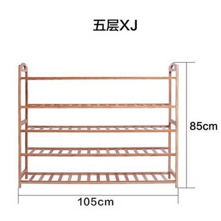 阳光谷 实用简易多层鞋架子楠竹鞋架创意鞋柜DIY家居 五层XJ YZJX1016