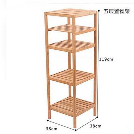 阳光谷 厨房置物架 竹收纳架 家庭整理层架浴室脸盆架 五层加宽加厚 YZJZ1002