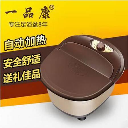 一品康 足浴盆全自动按摩洗脚盆足浴器电动足疗机泡脚桶 YPK-818b