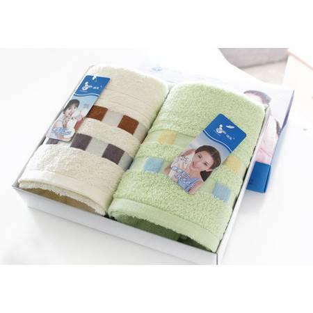 孚日-洁玉 多臂缎档毛巾两条装礼盒 纯棉毛巾套装礼盒 公司福利