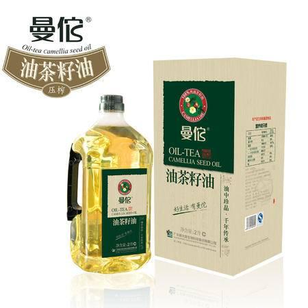 曼佗茶油 有机认证  PET瓶 非转基因 茶油山茶油食用油 2L单瓶装