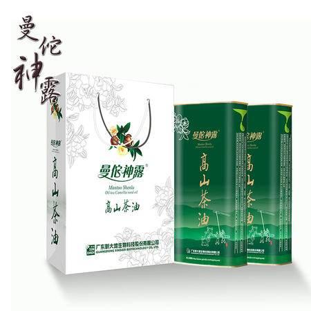曼佗神露高山茶油食用油多变搭配套餐(725mlx4、1.5lx2、1.5L+725mlx2)