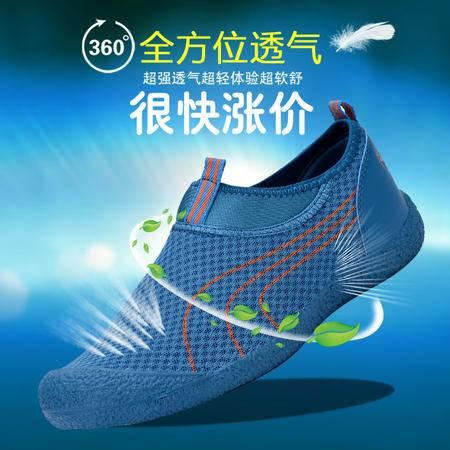 2014夏季透气网鞋男鞋韩版运动板鞋男休闲鞋网面懒人鞋潮