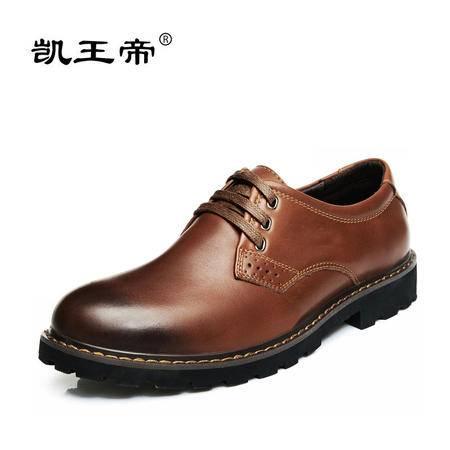 凯王帝商务休闲男鞋2014秋冬男士休闲鞋子真皮休闲皮鞋