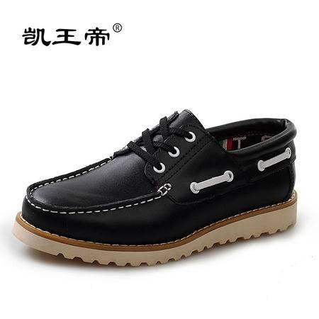 凯王帝新款男士男鞋子大头鞋男英伦潮流低帮鞋休闲鞋男大码工装鞋