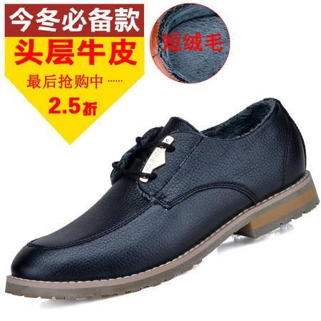 凯王帝秋冬加绒男士棉鞋短毛绒商务休闲鞋皮鞋系带保暖韩版潮鞋子