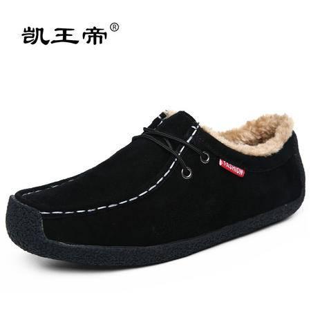 冬天男士棉鞋加绒保暖青年英伦二棉鞋潮男休闲鞋男鞋冬季板鞋子