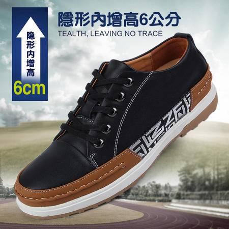 凯王帝增高板鞋男式增高鞋男鞋隐形内增高鞋韩版日常休闲板鞋6CM