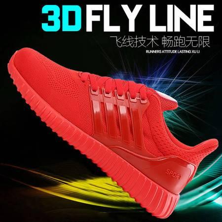 凯王帝 运动休闲鞋女鞋新款韩版小红鞋学生平底透气情侣跑步旅游网鞋