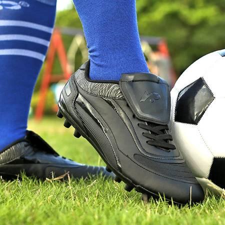 凯王帝童鞋男运动休闲踢球鞋学生训练鞋大中童碎钉男童足球鞋亲子款