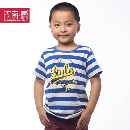 江南霖童装 男童全棉T恤横条印花圆领短袖T恤 JBXZ0101