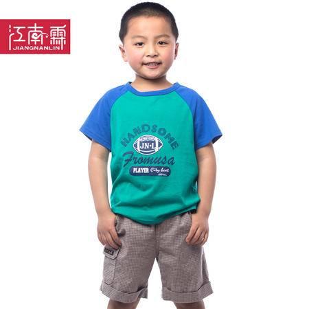 江南霖童装夏季男童全棉T恤配色插肩圆领T恤JBXZ0105
