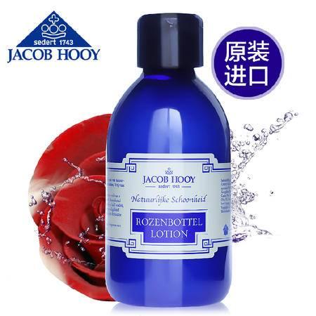 雅歌布 进口玫瑰乳液250ml 美白保湿补水护肤润肤 乳液