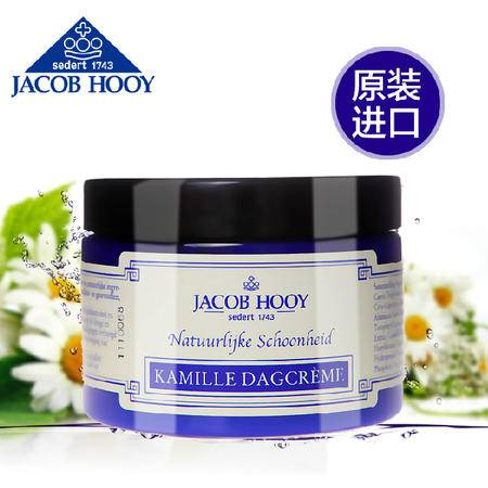 雅歌布 洋甘菊温和保湿紧肤日霜150ml 敏感肌肤护肤 补水面霜进口