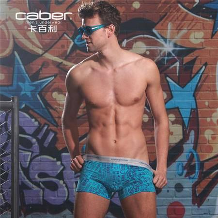 Caber卡百利 男士内裤竹纤维平角裤(单条装) CB-5107 颜色随机