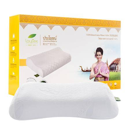 Laytex天然泰国乳胶护肩枕TPY 枕头/枕芯/按摩枕/保健枕