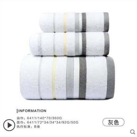 洁丽雅 纯棉三件套件 浴巾/面巾/方巾6 409-6410-6411