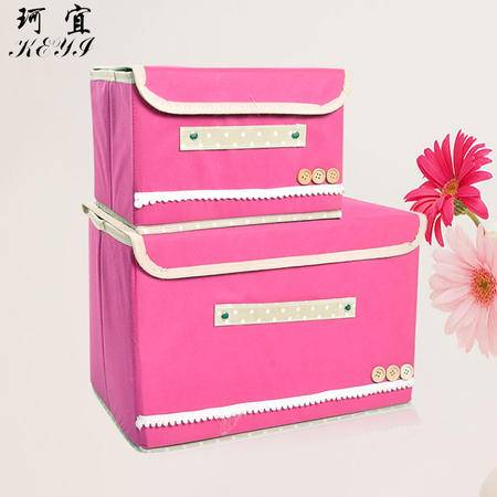 珂宜收纳箱两件套日式扣纯色收纳整理箱