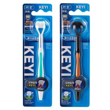 珂宜(KEYI)3D纳米细柔三面牙刷6支套装牙刷成人弹力去垢按摩清洁